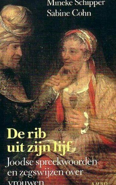 De rib uit zijn lijf (met Sabine Cohn)